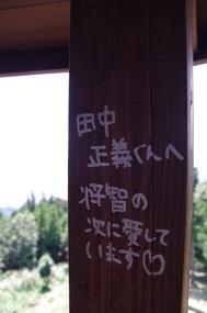 200910301620.jpg